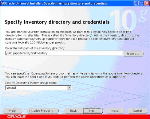 OracleClientInstall_02.jpg