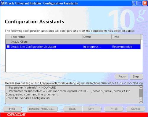 OracleClientInstall_08.jpg